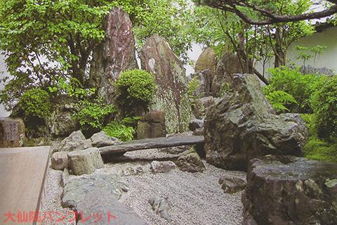 大徳寺 大仙院書院庭園